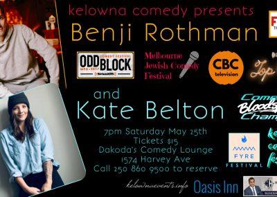 BenjiRothman&KateBelton7pmSatMay25th